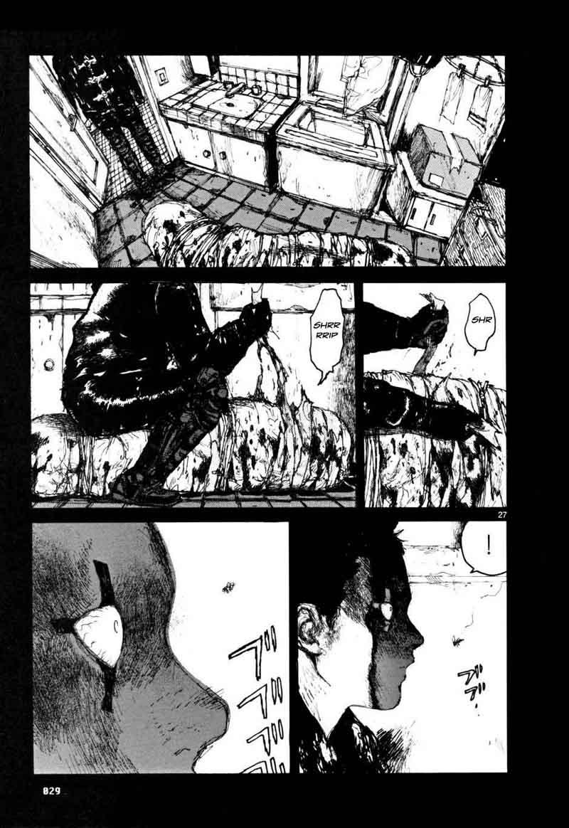 Dorohedoro, Chapter 50 image 031