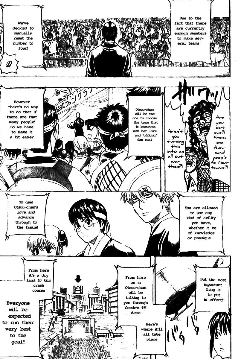 Gintama Chapter, 240 image 014