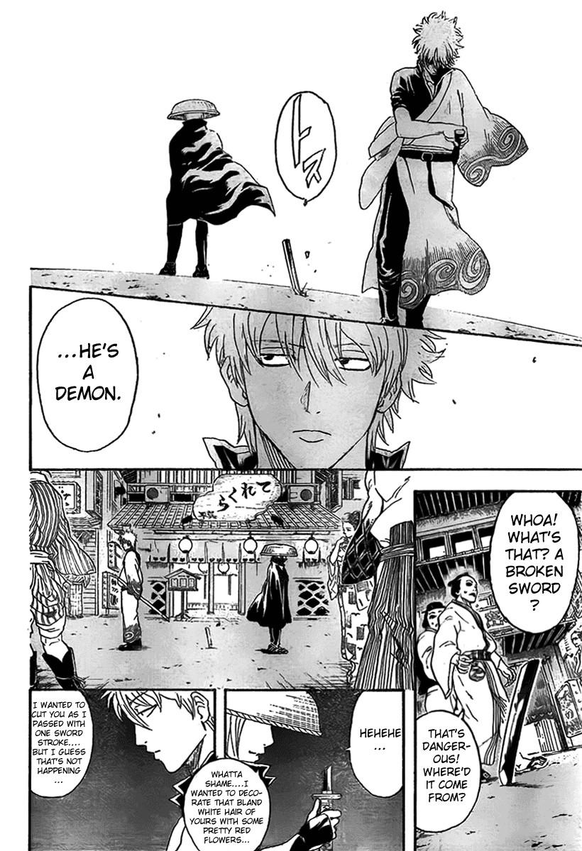 Gintama Chapter, 297 image 005
