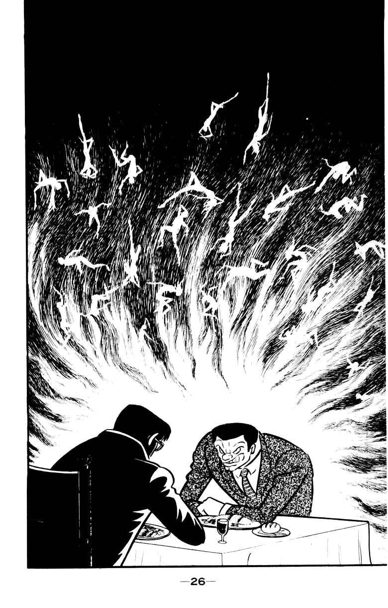Devilman, Chapter 3 image 023