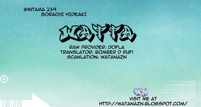 Gintama Chapter, 239 image 001