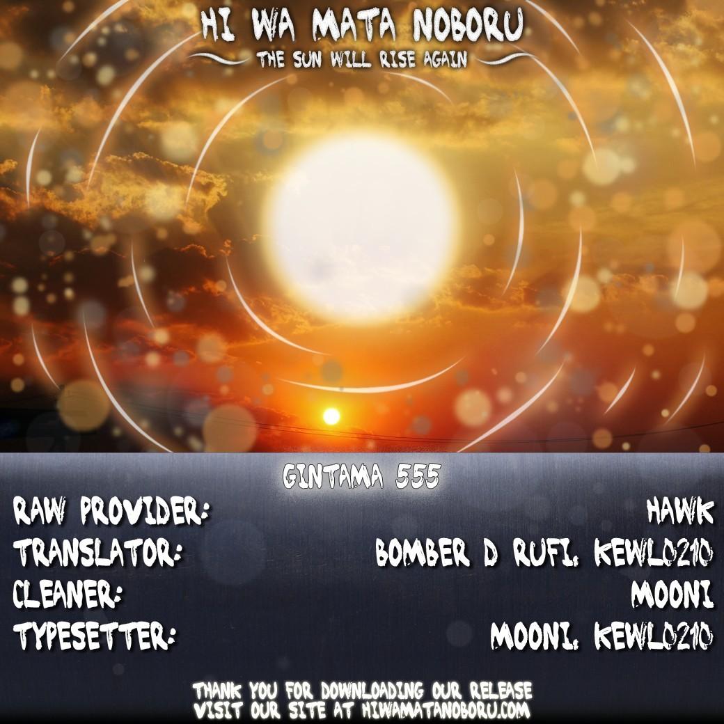 Gintama Chapter, 555 image 018