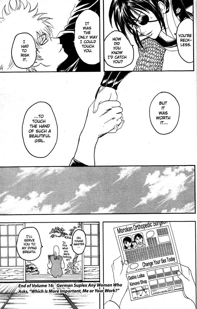 Gintama Chapter, 139 image 019
