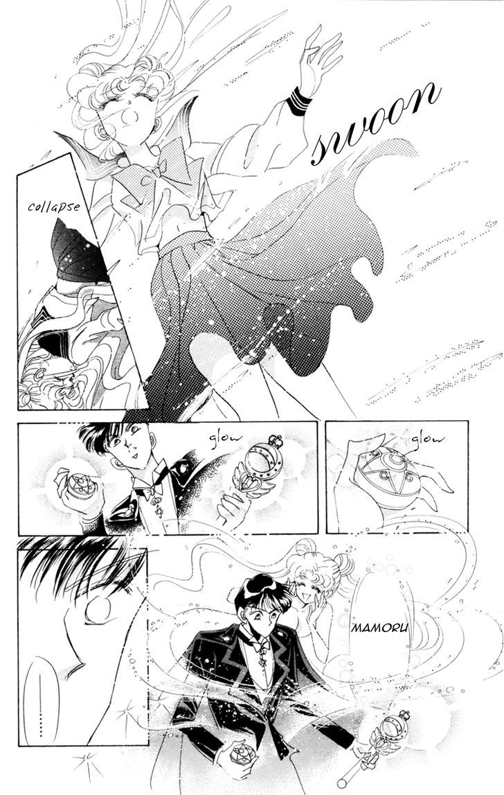Sailor Moon, Cahpter 24 image 040