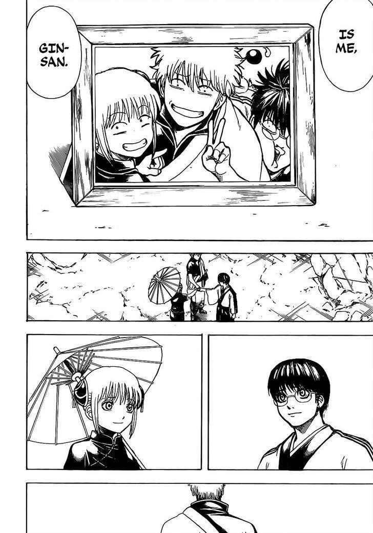 Gintama Chapter, 669 image 021