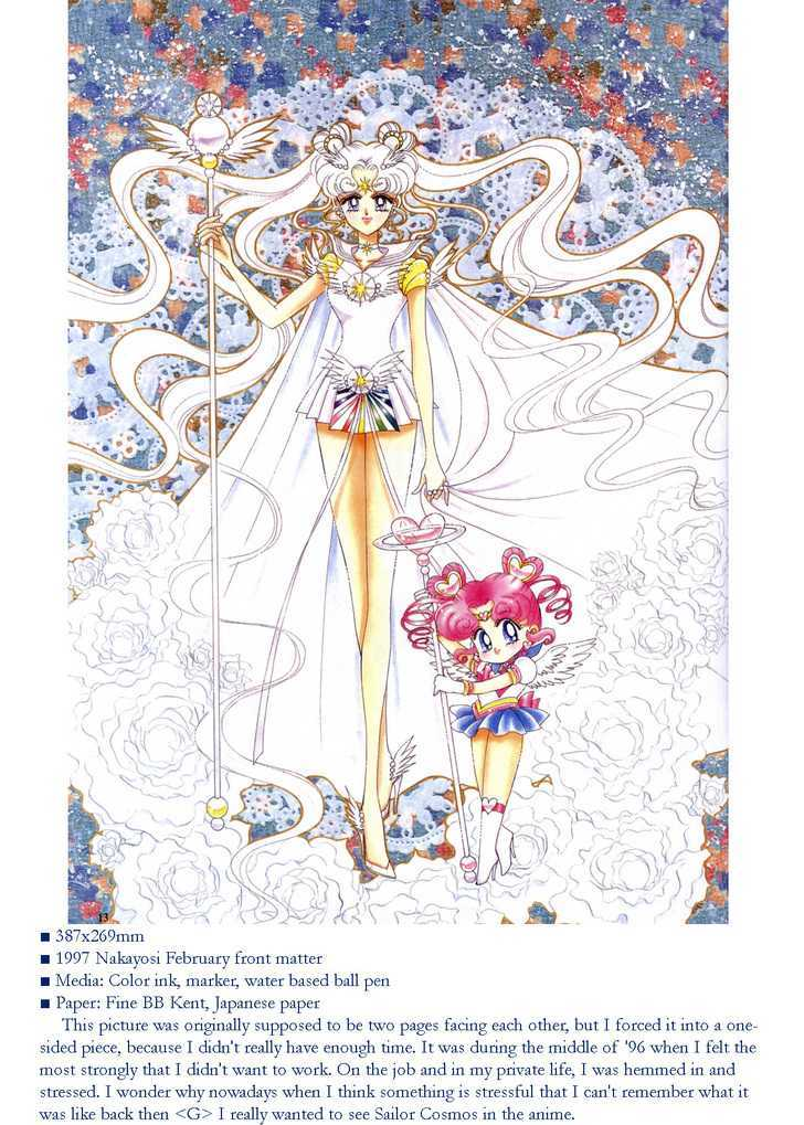 Sailor Moon, Cahpter 5 image 011