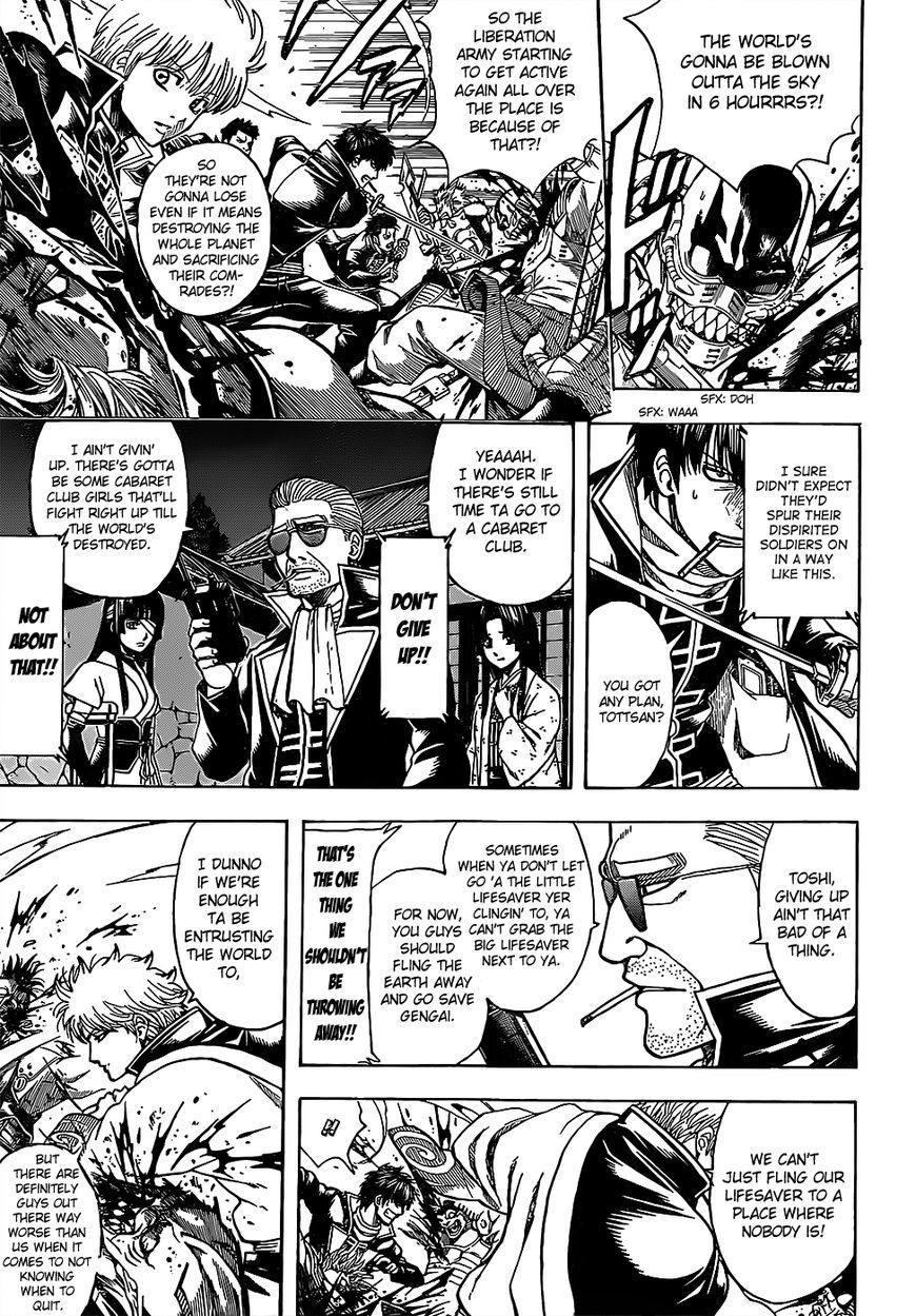 Gintama Chapter, 631 image 011