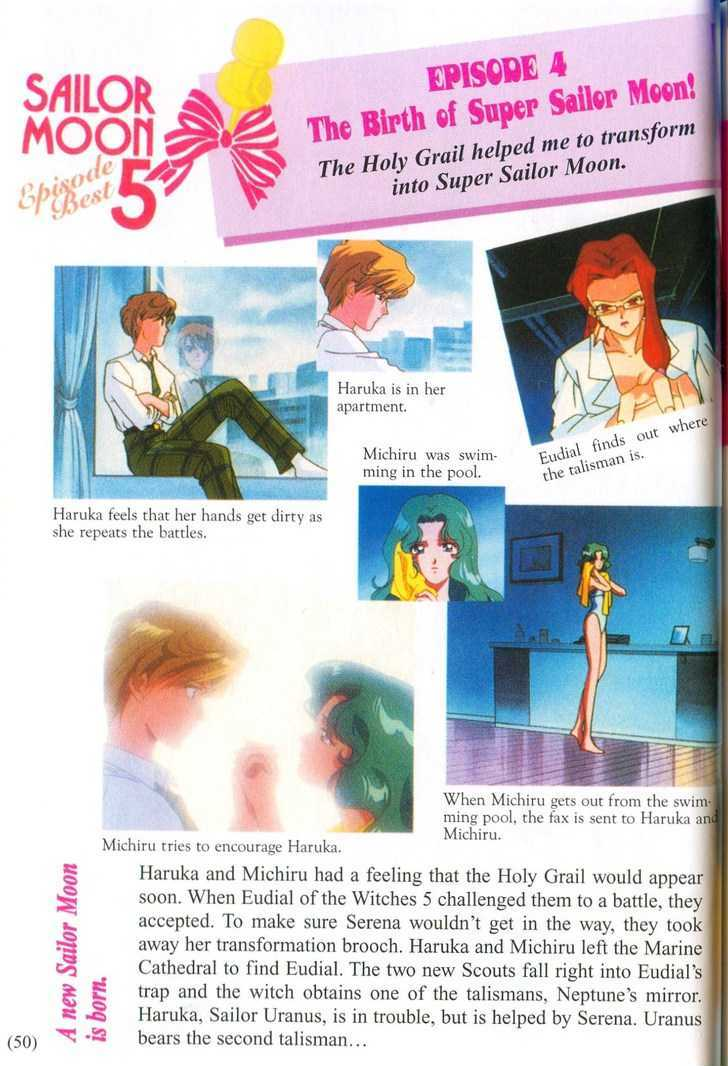 Sailor Moon, Cahpter 1.3 image 013