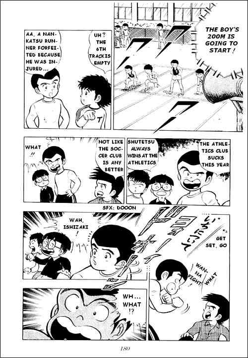 Captain Tsubasa, Chapter 4 image 026