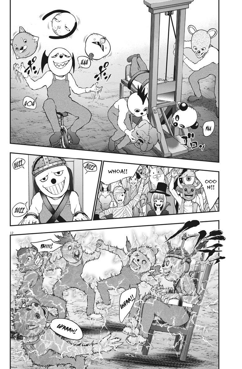 Chapter 90 image 012