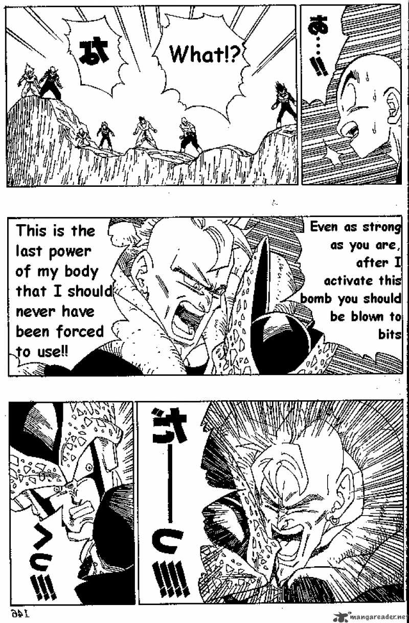 Dragon Ball, Chapter 407 image 007