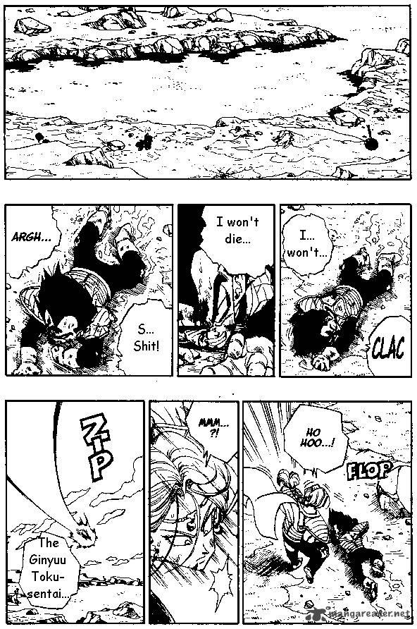 Dragon Ball, Chapter 264 image 007