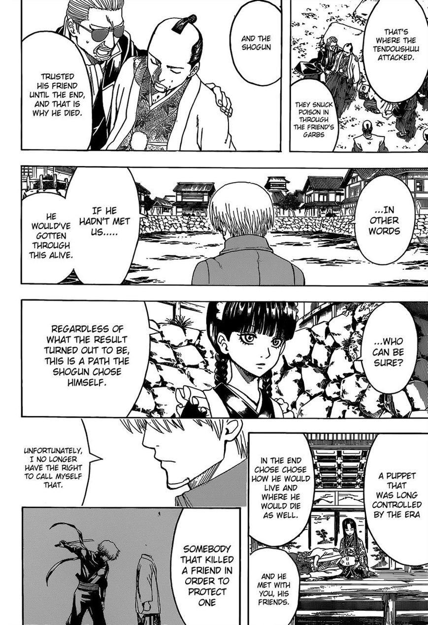 Gintama Chapter, 525 image 009