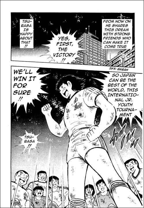 Captain Tsubasa, Chapter 93 image 022