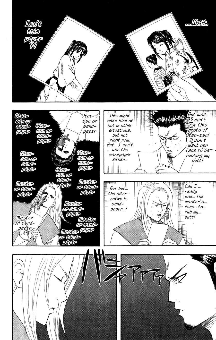 Gintama Chapter, 118 image 022