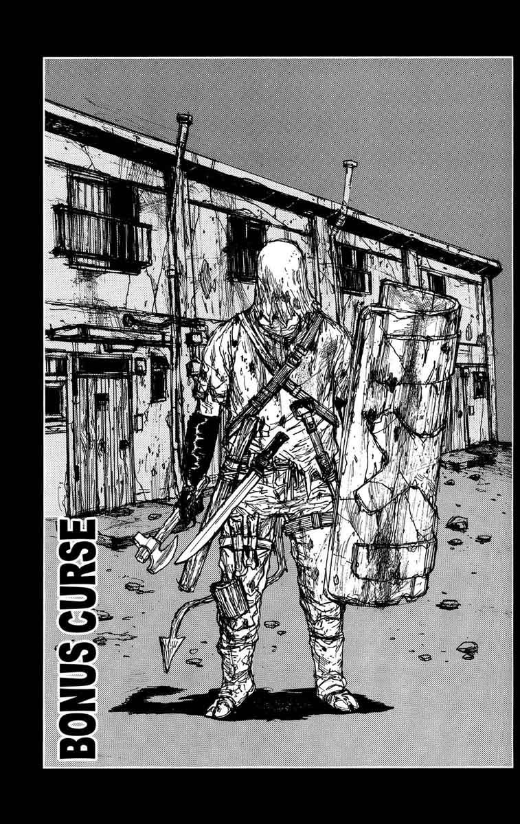 Dorohedoro, Chapter 127 image 027
