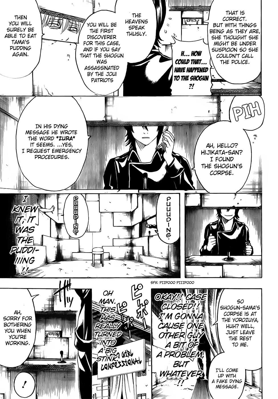 Gintama Chapter, 413 image 015