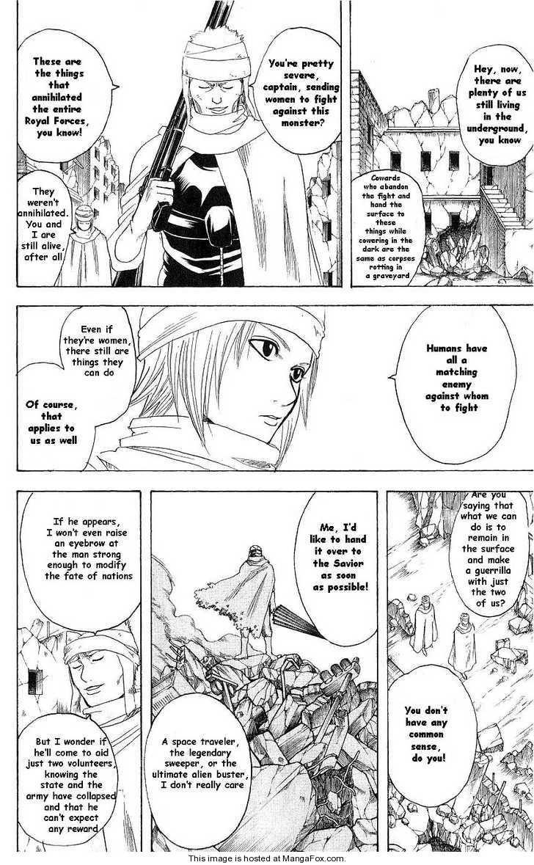 Gintama Chapter, 170 image 004