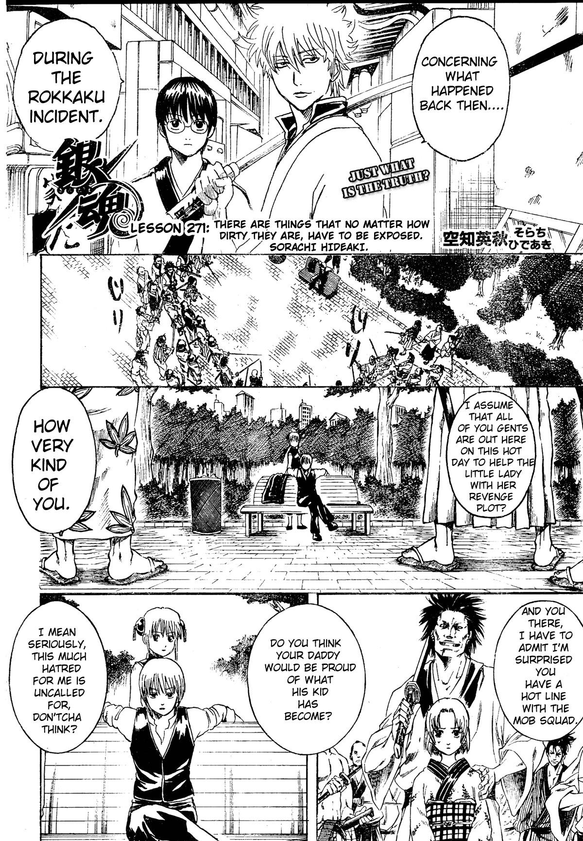 Gintama Chapter, 271 image 002