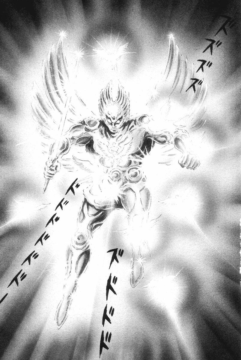 Devilman, Chapter 1 image 021
