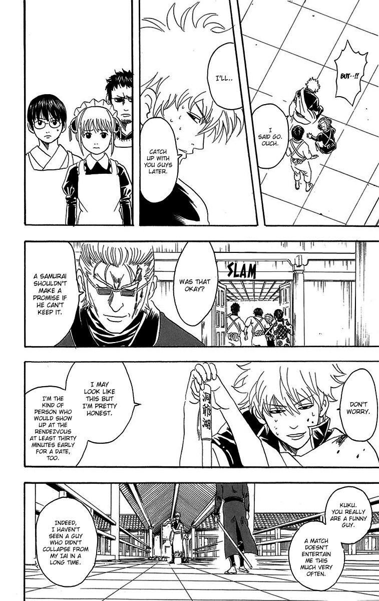 Gintama Chapter, 80 image 016