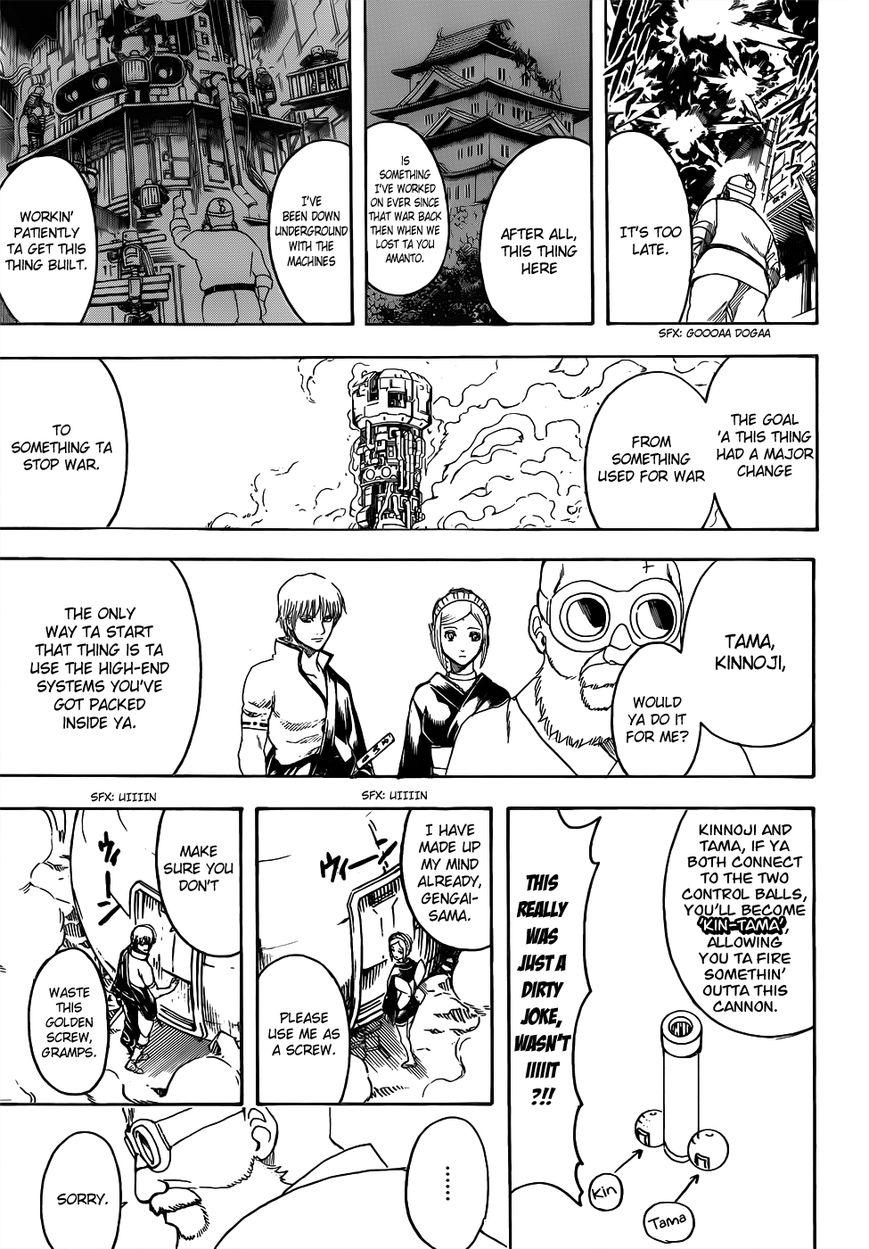 Gintama Chapter, 609 image 011