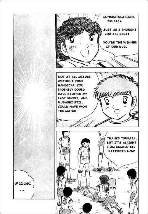 Captain Tsubasa, Chapter 34 image 042