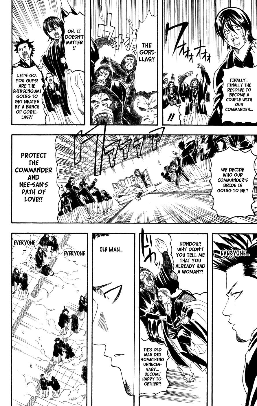Gintama Chapter, 123 image 017