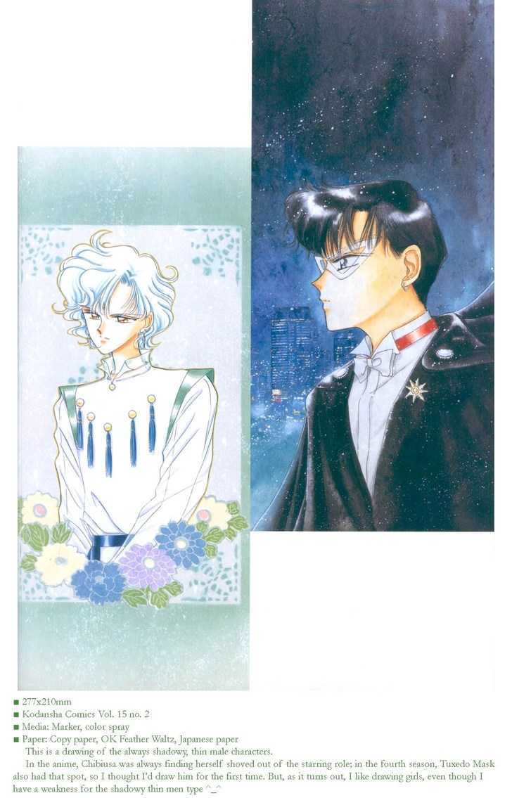 Sailor Moon, Cahpter 4 image 047