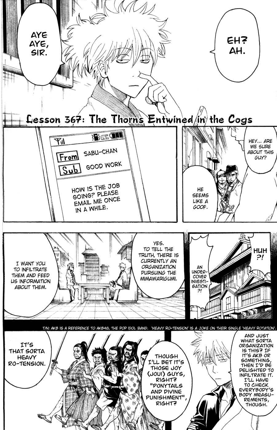 Gintama Chapter, 367 image 002