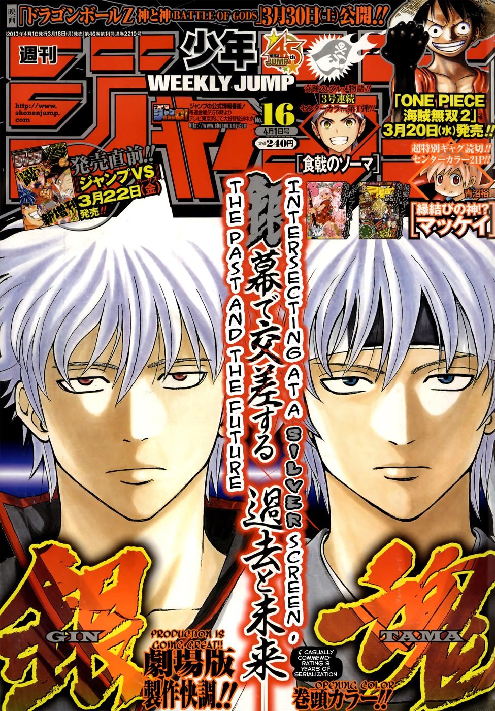 Gintama Chapter, 437 image 001
