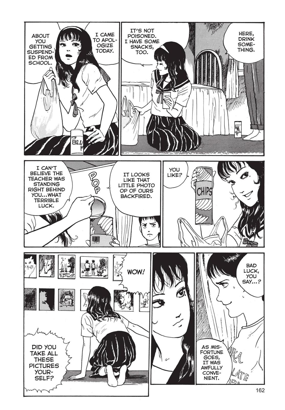Tomie, Chapter 4 image 046