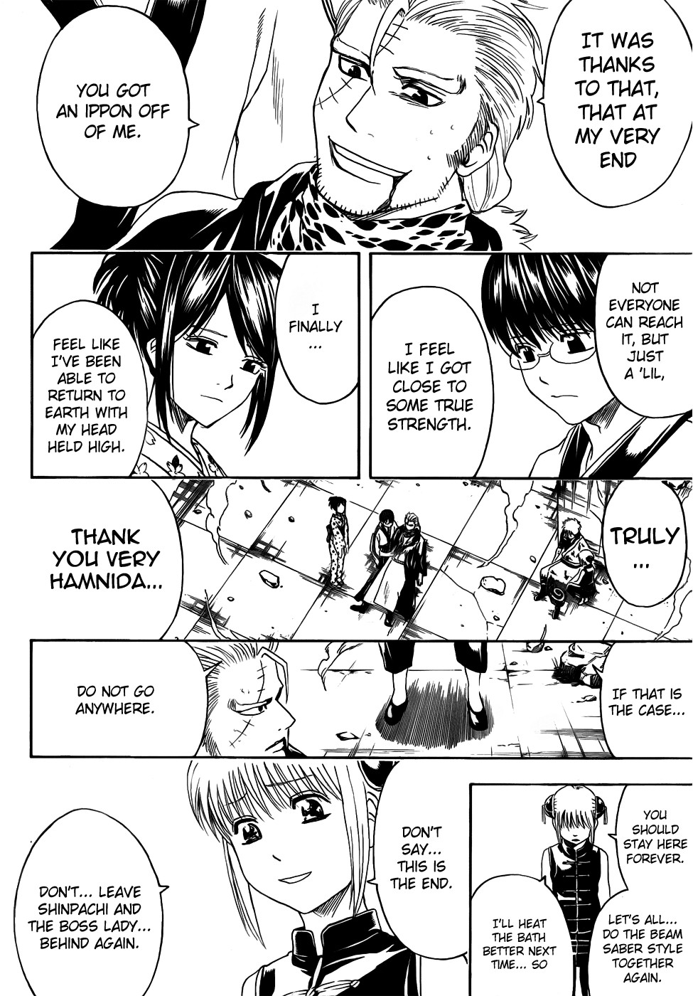 Gintama Chapter, 409 image 008