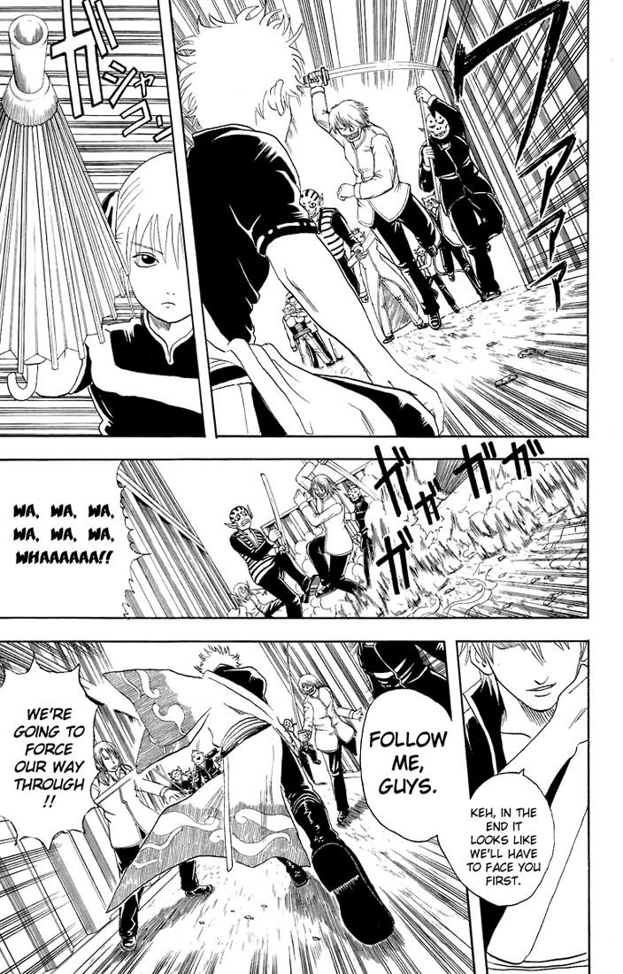 Gintama Chapter, 25 image 012
