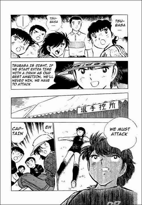 Captain Tsubasa, Chapter 46 image 011