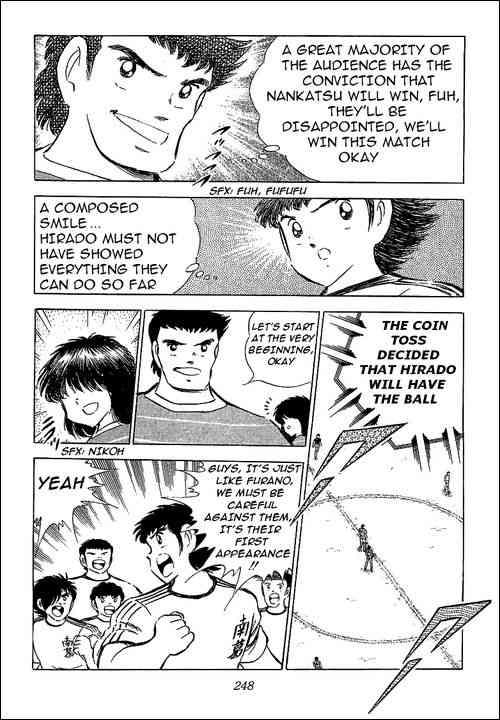 Captain Tsubasa, Chapter 66 image 003