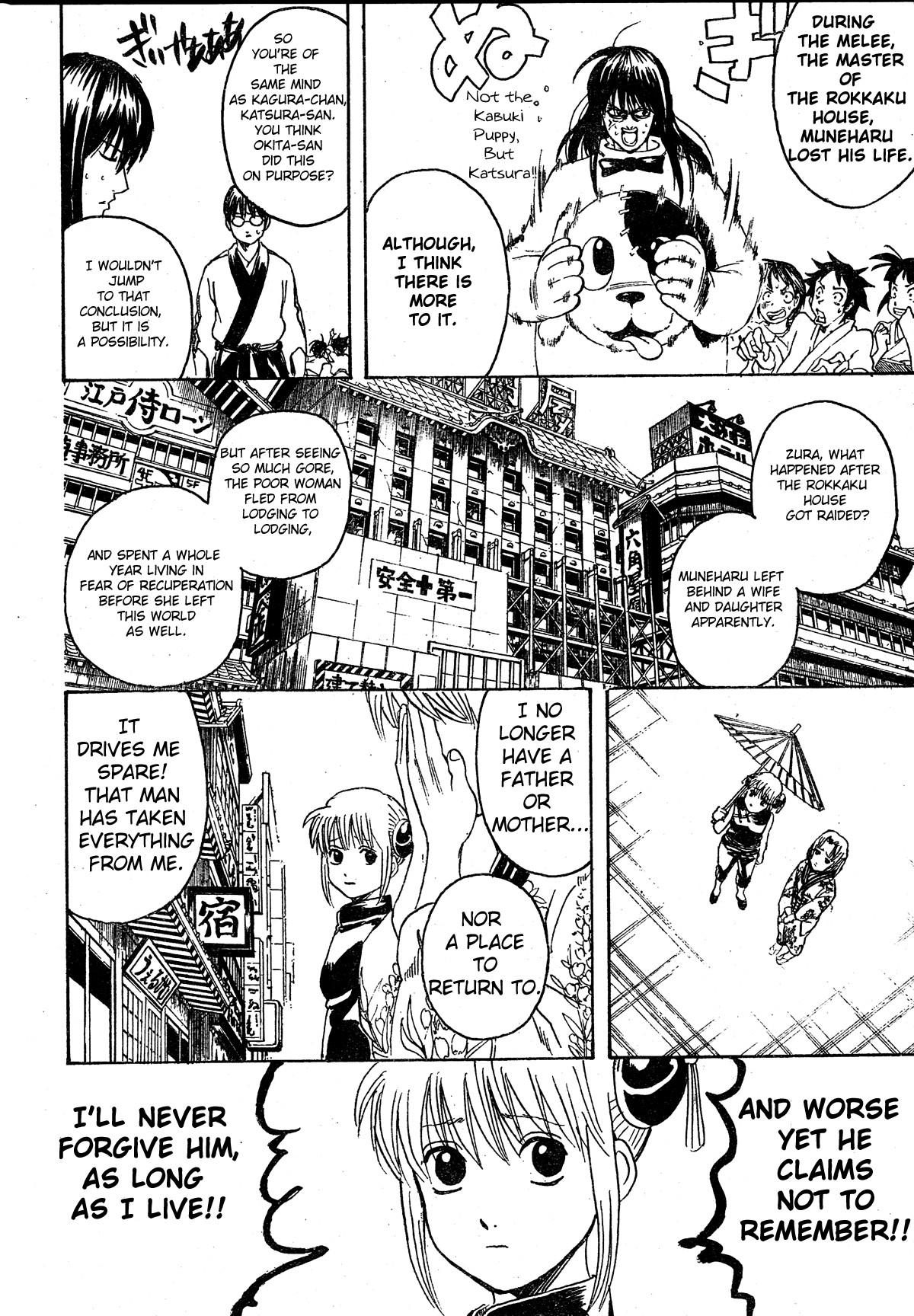 Gintama Chapter, 270 image 010
