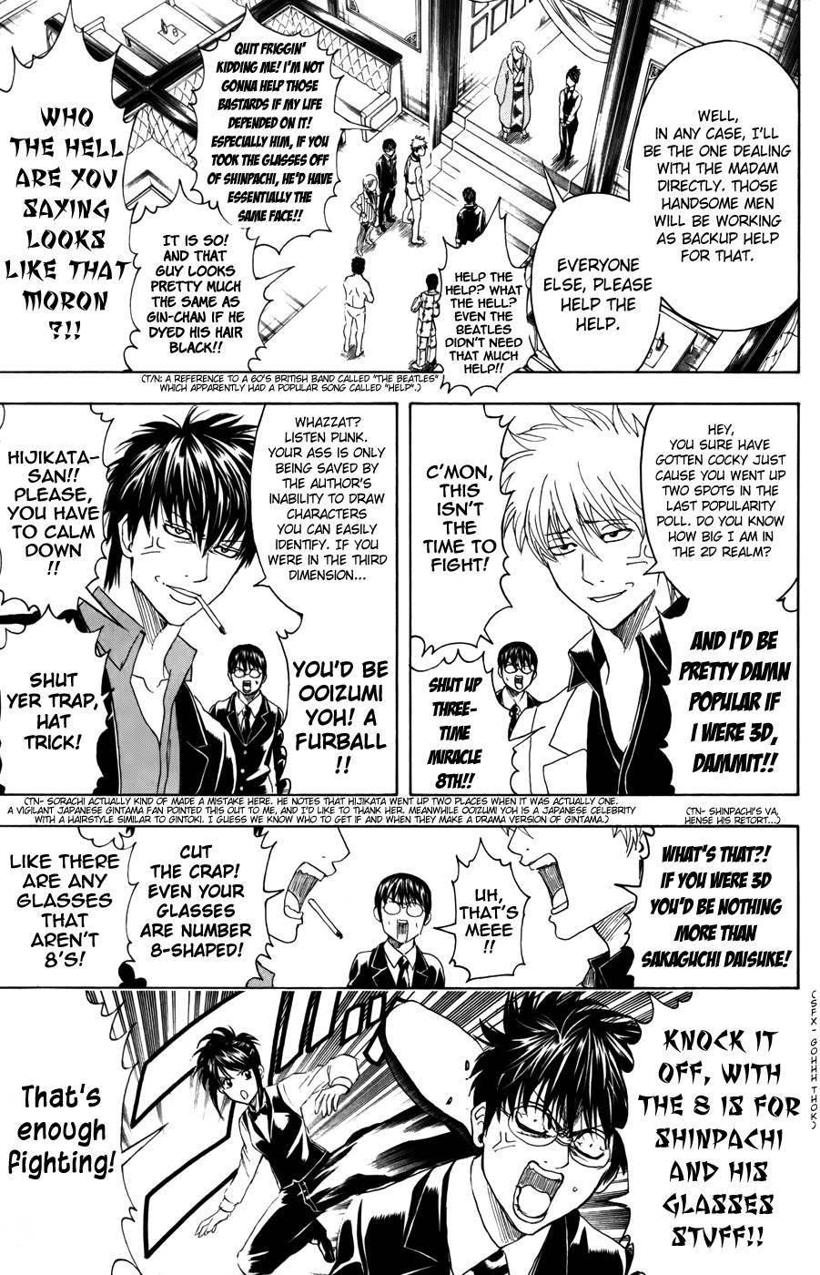 Gintama Chapter, 363 image 007