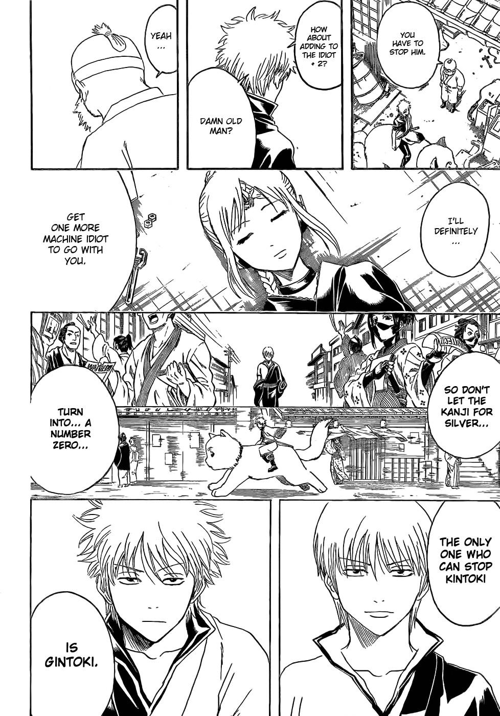 Gintama Chapter, 376 image 009