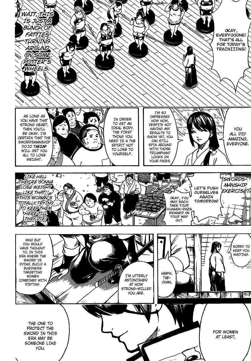 Gintama Chapter, 684 image 012