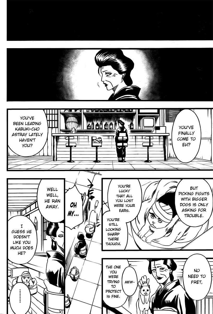 Gintama Chapter, 279 image 006