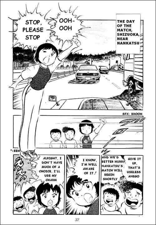 Captain Tsubasa, Chapter 18 image 004