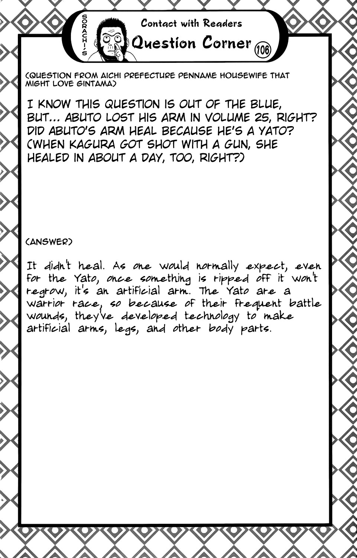 Gintama Chapter, 347 image 001