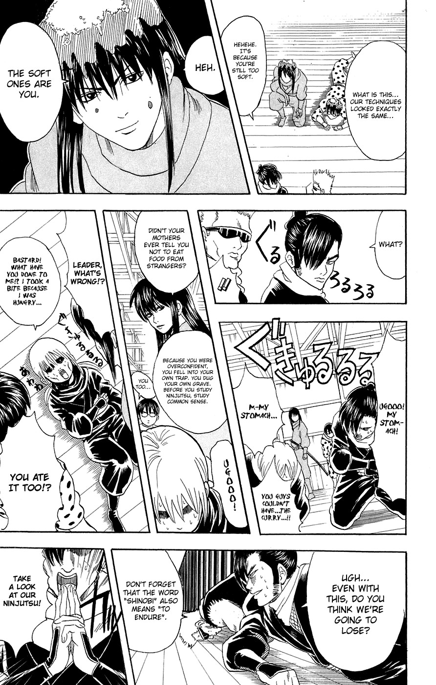 Gintama Chapter, 69 image 010