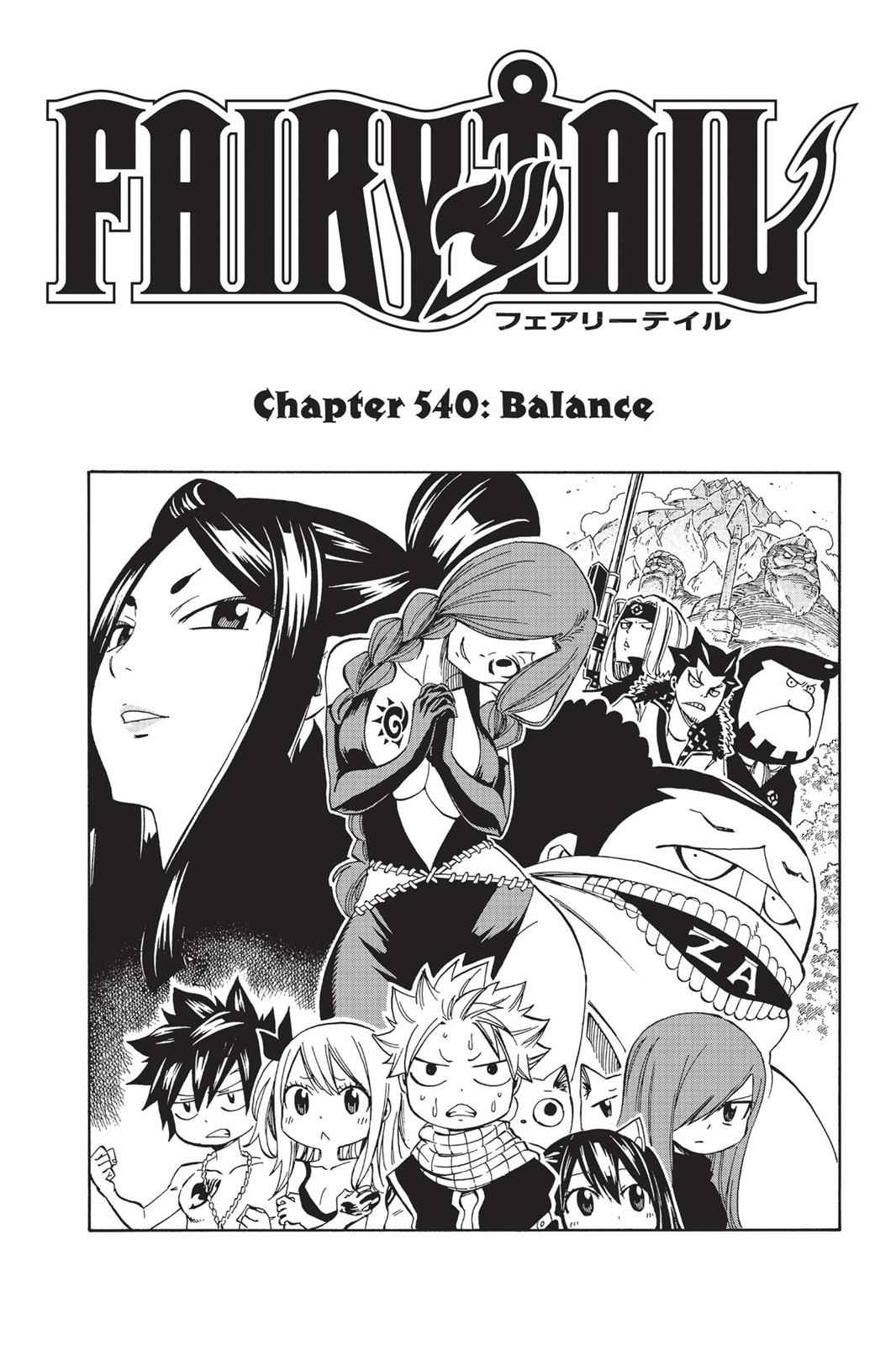 Chapter 540 image 001