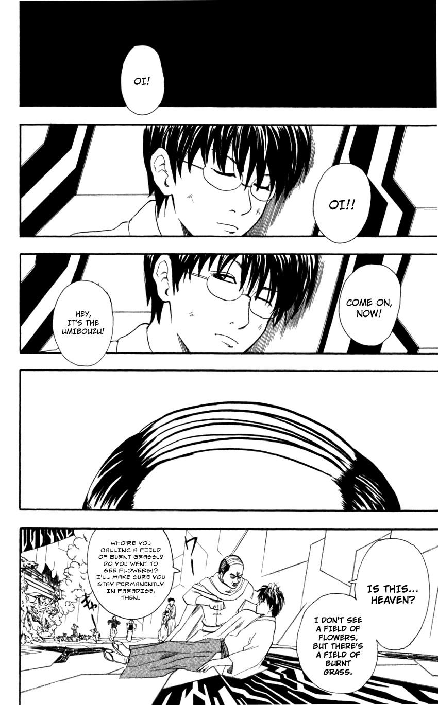 Gintama Chapter, 60 image 009