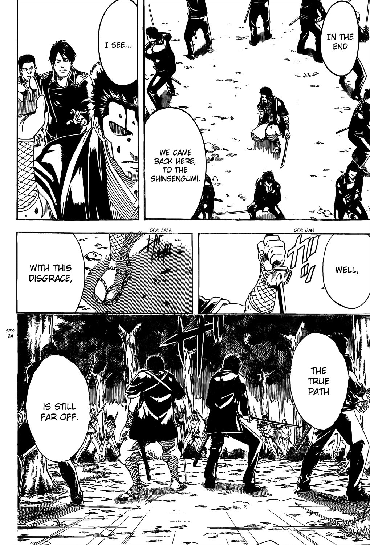 Gintama Chapter, 538 image 010