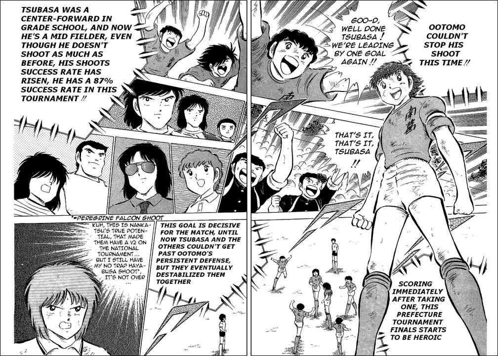 Captain Tsubasa, Chapter 55 image 100