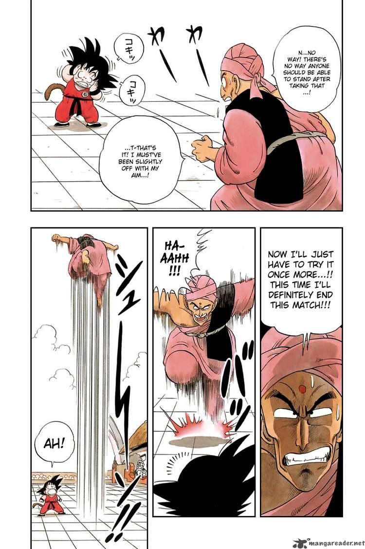 Dragon Ball, Chapter 45 image 011