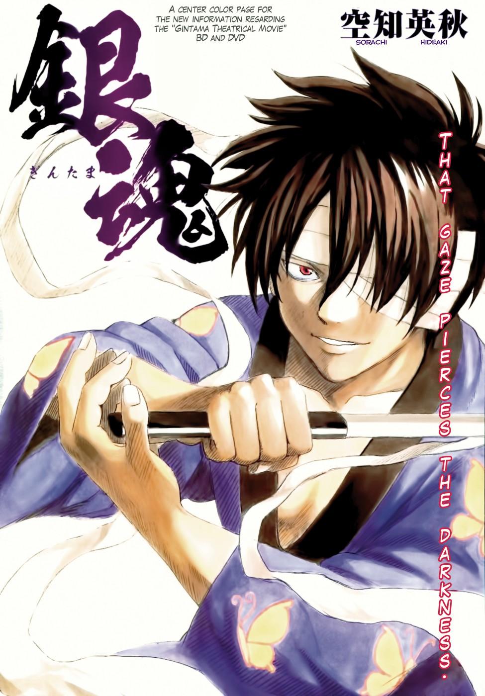Gintama Chapter, 466 image 001